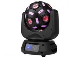 CABLED BALL 1240 PRO uai